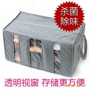 高品质竹炭除味收纳盒 衣物整理箱衣物整理袋65L 收纳箱