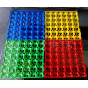 塑料鸡蛋托 蛋托盘 运输和孵化专用 6色可选 出口质量
