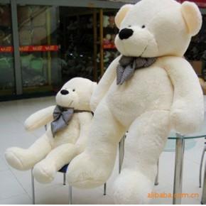 毛绒玩具熊熊泰迪熊1.8米林嘉欣大抱熊 玩具厂直销