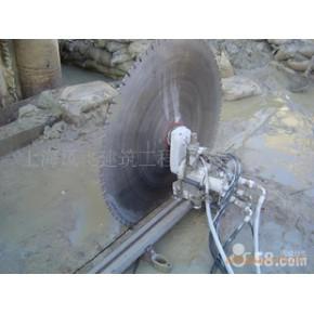 上海名牌液压墙锯机、切墙机、钻孔机