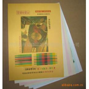 彩喷珠光金黄名片纸/艺术相纸