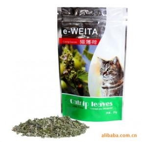 e-weita 猫薄荷 猫零食 约20g