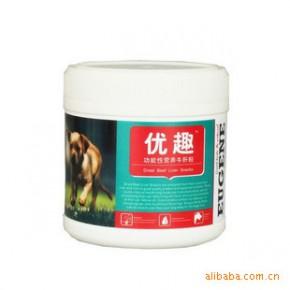 优趣宠物零食 狗零食 复合维生素牛肝粒 增强免疫力