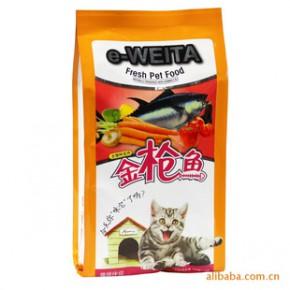 e-weita 猫用妙鲜包 猫湿粮 金枪鱼猫粮伴侣 500g