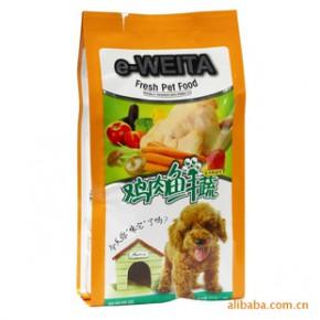 e-weita 犬用妙鲜包 狗湿粮 鸡肉鲜蔬狗粮伴侣 500g