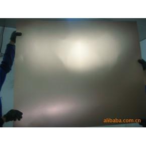 本公司生产销售覆铜板 铜基覆铜板