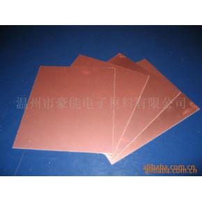 覆铜板 铜基覆铜板 玻璃布基板