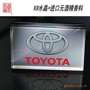 水晶风口香薰 车标-丰田 丰田皇冠