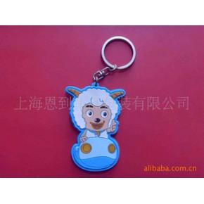 立体公仔挂件,PVC软胶钥匙扣,广告礼品钥匙扣