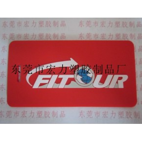 PVC行李牌,塑胶行李牌,旅行行李牌