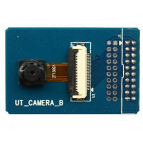 摄像头/开发板/摄像头camera模块 300万像数