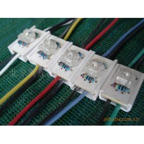 高品质LED防水贴片模组/单灯