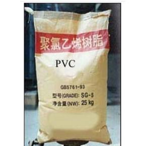 PVC树脂粉,PVCSG5,K67