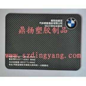 深圳时尚车标logo汽车防滑垫供应商 车载防滑垫批发