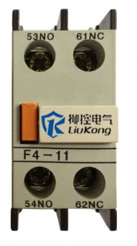 【f4-11接触器辅助触头组】