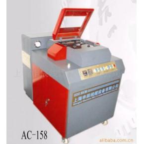 15mm液压冷焊机 SCH