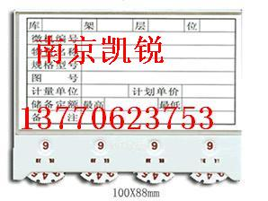 磁性材料卡,南京磁性货架卡,磁性材料卡厂家-