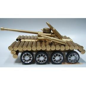 迎军友-四轮模型坦克-子弹壳