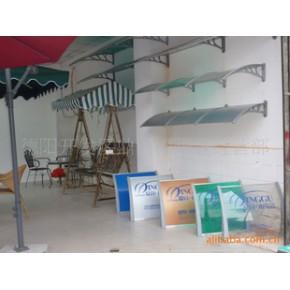 四川雨篷,双铝彩阳篷-----雨篷支架材料批发。成都雨篷加盟。