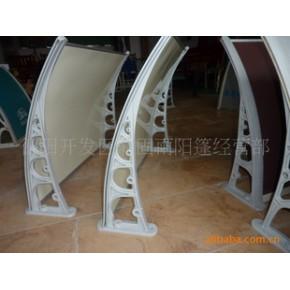 品牌雨篷支架代理加盟,中国雨篷,四川雨棚,成都材料配件批发。