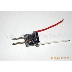 MR16驱动电源   MR161X3W 驱动电源  MR16 LED驱动器