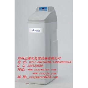 郑州家用软水机 家用滨特尔软水机   软化水的过机器