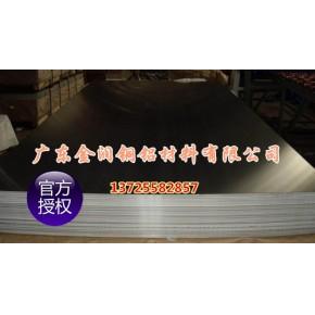 1035铝板1235铝板进口铝板6063铝板