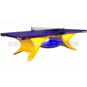 批发优质红双喜大彩虹、双鱼展翅比赛乒乓球桌
