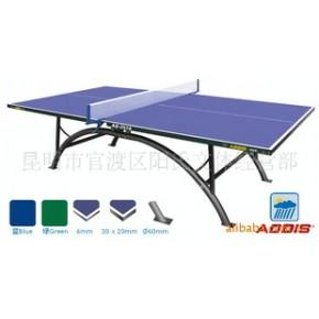 优质全钢制、SMC材料室外静电喷涂乒乓球桌