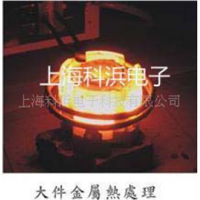 KB-55KW    IGBT高频机.高频感应加热、淬火设备-