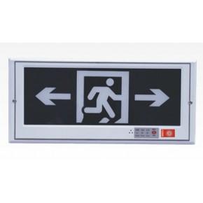 昆明新标准消防应急灯