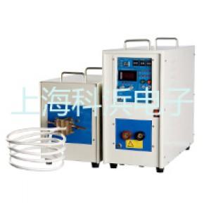 KB-65KW热处理淬火、熔炼、退火- 高频感应加热设备