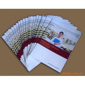 【限量宣传品】企业图册 数码印刷