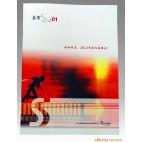 【想印多少 】书籍 数码印刷