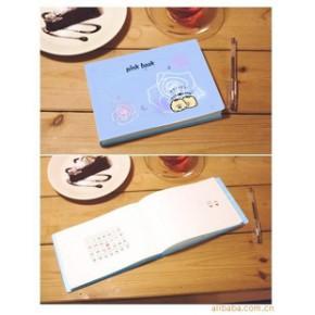 【笔记】日记成书 数码印刷