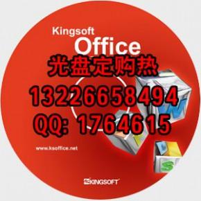 广州光盘加密 DVD光盘加密 VCD光盘加密 光盘数据加密