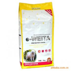 e-WEITA【萨摩耶专用】幼犬粮狗粮[鸡肉香米10kg]