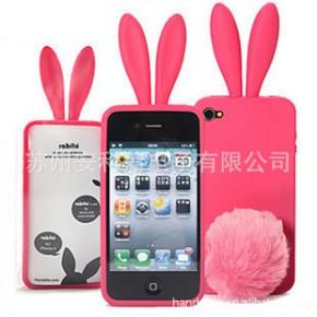 超级可爱【 兔子而过 】【 兔子尾巴 】欧美日韩流行硅胶手机套