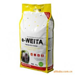 e-WEITA【萨摩耶专用】成犬粮狗粮[牛肉香米配方] 10公斤装