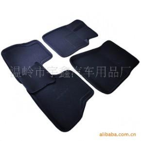宝马X5系3D卡固专车专用汽车脚垫