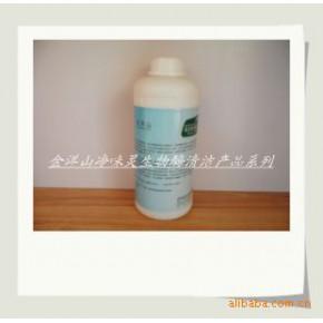卫生间马桶除臭剂、防尿碱、疏通