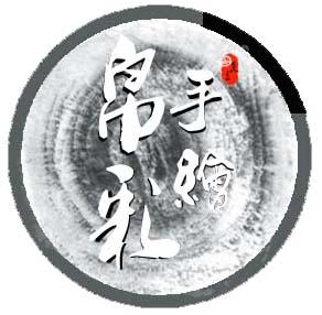杭州帛彩手绘服饰设计有限公司