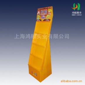 纸立牌、包装盒.纸展示架.纸制POP展示用品