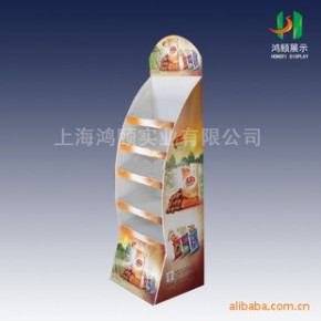 专业设计纸货架,直立纸货架,商场超市纸展示架