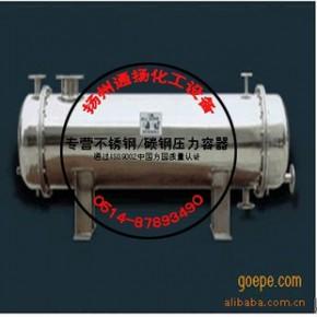 【厂价】 列管式换热器 列管式换热器
