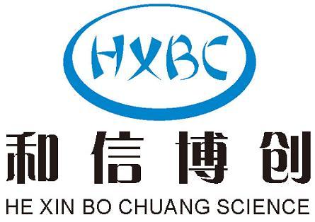 北京和信博创科技有限公司
