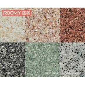 ROOMY洛美雅石柔性保温涂料YS0101