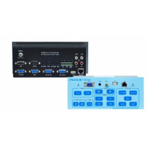 MCCS M2100多媒体电教中控,电教中控