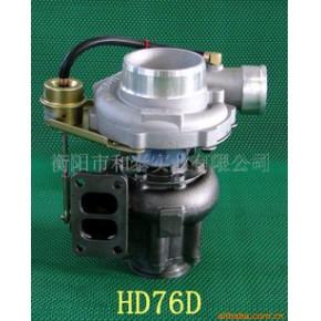 批发中供应多种多款式多种类的涡轮增压器