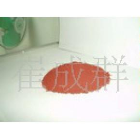优质氧化铁红 合格品 汇聚